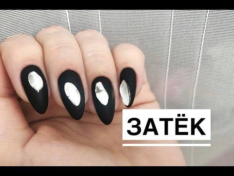 Дизайн Жидкий металл \ Убираю Затёк \ Быстрый дизайн ногтей