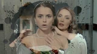 Саша и Ваня | Нити судьбы | Невеста