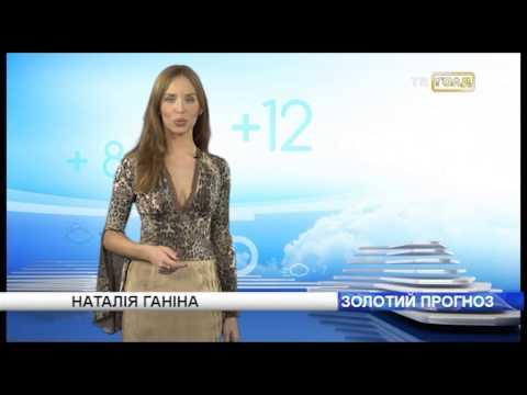 Прогноз погоды в Запорожье 13 января 2016 года.из YouTube · Длительность: 3 мин43 с