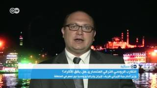 غول: الأكراد المطالبون بالاستقلال ليس لديهم واقعية سياسية
