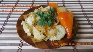 Жареная картошка с сыром и чесноком. Готовим в мультиварке