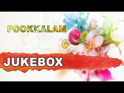 Pookkalam #പൂക്കാലം  | Onam Special  Juke Box| Onam Songs 2017