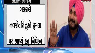 Navjot Singh Sidhu has been sacked from 'The Kapil Sharma Show' | Mantavya News