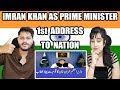 Indian Reaction On Imran Khan 1st Address To Nation As Prime Minister | Krishna Views