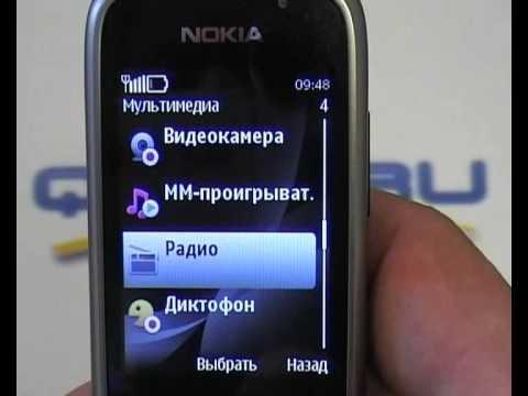 Видео обзор Nokia 6303 Classic от ◄ Quke.ru ►