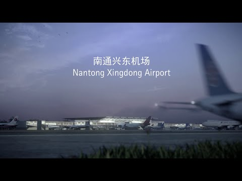 gmp - nantong xingdong airport