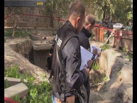 У Києві знайшли тіло...