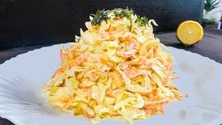 """Салат """"Коул Слоу"""". Самый Вкусный Капустный салат!"""