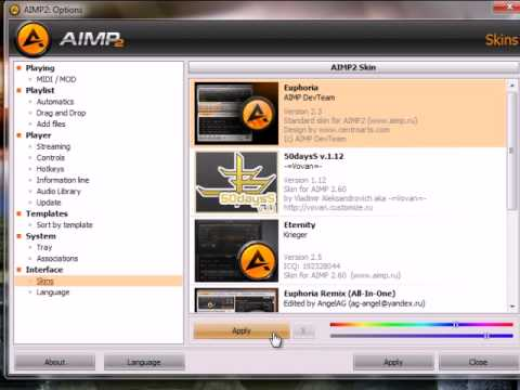 Best Music Player for Windows  Aimp2