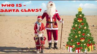 Существует Ли Дед Мороз? Откуда Дед Мороз? | Стефан все секреты и история о Santa Claus