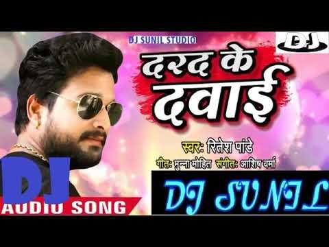 Good by DJ Mantu