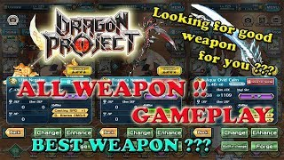 [Dragon Project] All Weapon gameplay!!! Looking for BEST WEAPON for you?? Check this out
