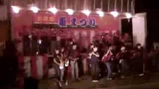 2008 玖珠園 夏祭り アカナツ