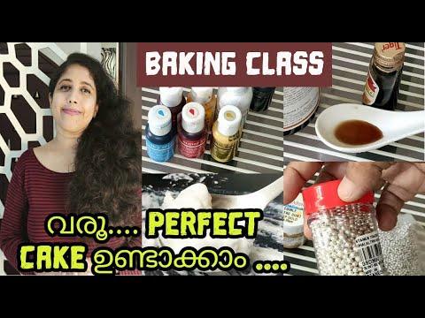 baking-class-5|വരൂ-cake-ഉണ്ടാക്കാം-perfect-ആയി|cake-recipe|ingredients|cake-making-malayalam|ep#246
