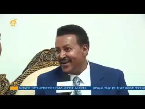 The Eritrean Artist wellcomed in Ethiopia