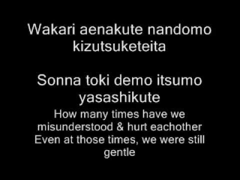 Gackt Last Song lyrics with english subs