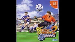 Virtua Striker 2 (Dreamcast) - Chile vs. U.S.A