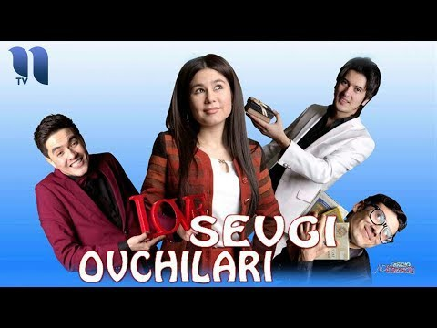 Sevgi ovchilari (o'zbek film) | Севги овчилари (узбекфильм)