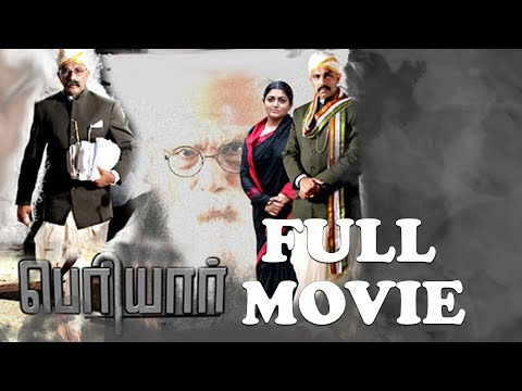 Periyar Tamil Full Movie