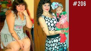 похудеть после родов. история похудения кристины после 2 родов