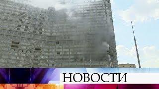ВМоскве наНовом Арбате потушили пожар водной иззнаменитых «высоток-книжек», пострадавших нет.