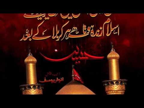 shad fatehpuri new manqabat nizamat asif raza saifi