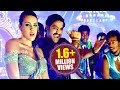 Baadshah Songs - Welcome Kanakam - Jr.NTR, Brahmanandam - Full HD