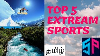 TOP 5 EXTREME SPORTS / DANGEROUS SPORTS / IN TAMIL
