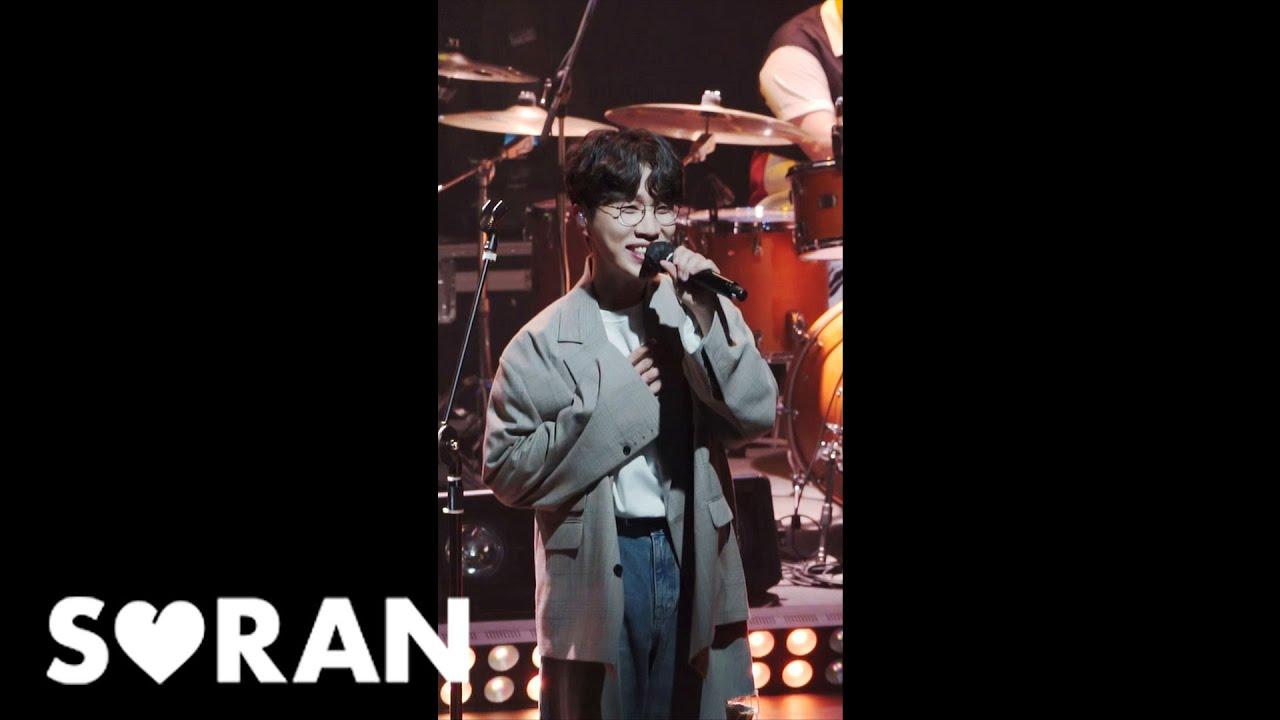 소란(SORAN) - 속삭여줘 (DANG!) (Feat. 몽자) | live at 라이브업