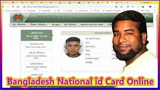 Gambar cover Bangladesh National id Card Online Copy Download For NIDW