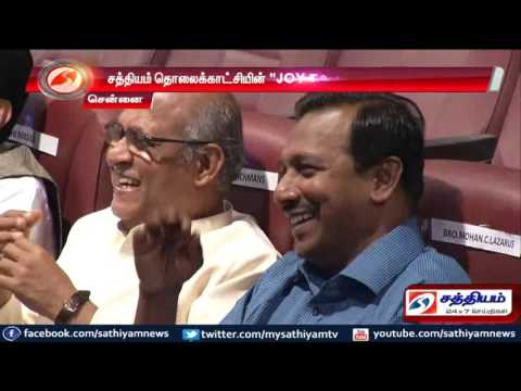 Sathiyam TV's Joy to the world program, more than 1000 participated