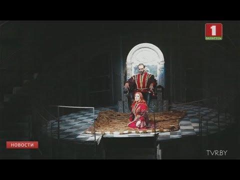"""Белорусскую версию оперы Верди """"Макбет"""" впервые представят на Кипре"""