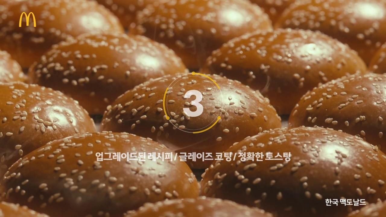 이 촉촉한 빵의 비결은 뭐지?