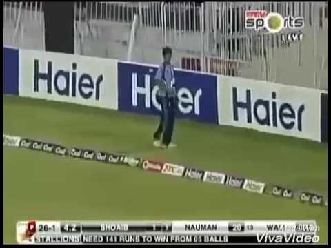 Pakistani best remix ever thumbnail