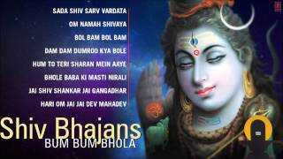 Bum Bum Bhola Shiv Bhajans By Rajender Kacharu Full Audio Songs Juke Box