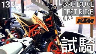 [試騎] KTM 390 Duke - Test Ride [EN Subtitle]