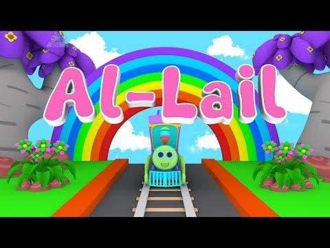 Animation 3D Juz Amma Al Lail   Children Memorise With Battar Trains Hijaiyah   ABATA Channel