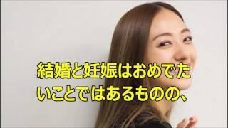 【衝撃】AAA伊藤千晃、できちゃった婚でグループ脱退!お相手は、あの人...