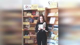 """Г.Песчанский """"Победный май"""". Читает Ксения Ходан, читатель Первомайской СБ."""