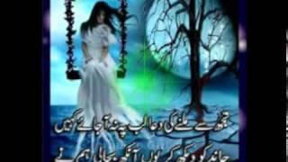 Mera Gham Hi Aaakhir Mere Kaam Aaya    Sad Song   HD