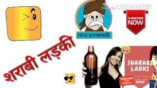 baua on phone ii prank call of baua ii delhi prank ii 93 5 red fm prank call