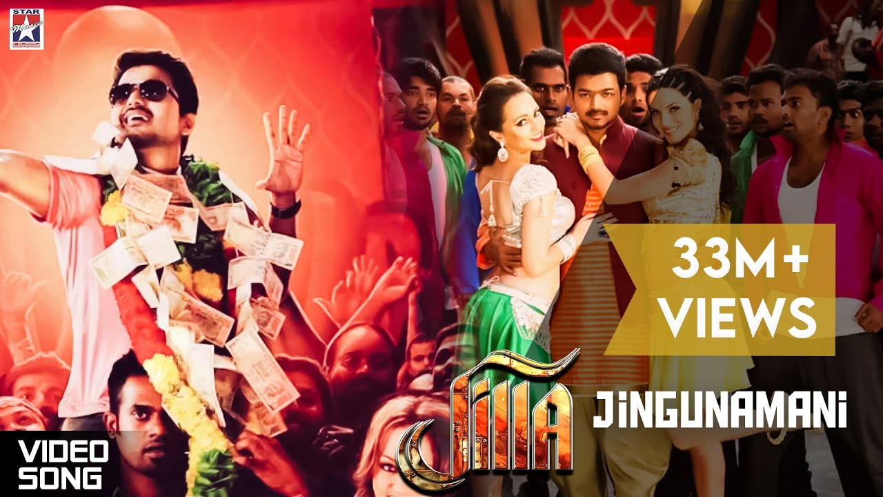 Download Jingunamani Song from Jilla