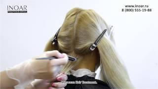 Инструкция. Кератиновое выпрямление. INOAR MOROCCAN HAIR TREATMENT
