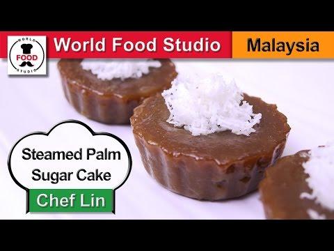 malaysian-dessert-steamed-palm-sugar-cake---kuih-kaswi---chef-lin---world-food-studio