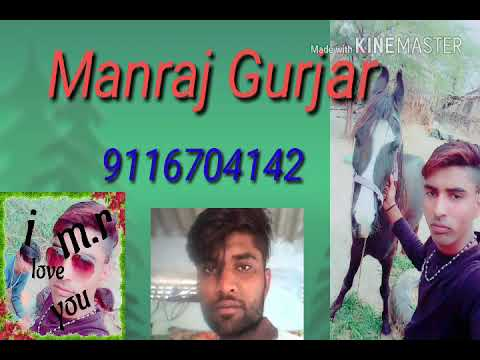 Manraj Gurjar New Song 2018