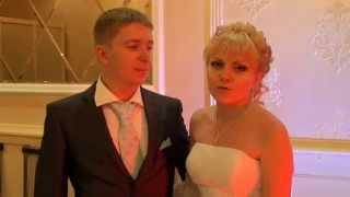 Ведущий на свадьбу  Саратов видеоотзыв