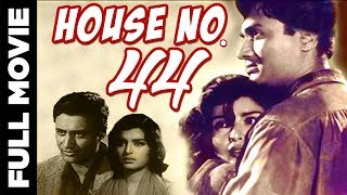 हाउस न.४४ | House No 44 (1955) | B&W Hindi Movie | Dev Anand | Kalpana Kartik | K N Singh