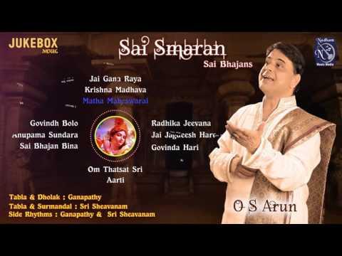 Sai Bhajans Juke Box    O S Arun      Sai Smaran