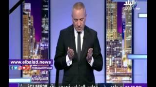 أحمد موسى يقرأ الفاتحة على أرواح «شهداء البطرسية».. فيديو