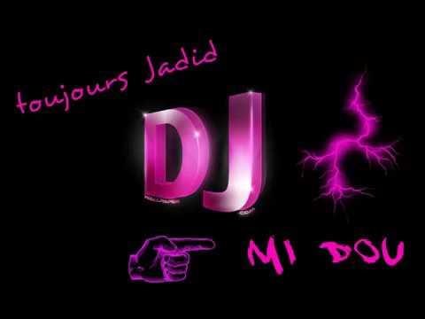Cheikh mamidou nono DJ remix 2017